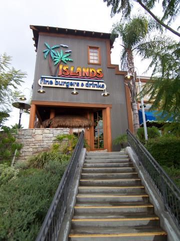 Islands Fullerton Location