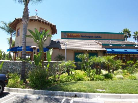 Islands Rancho Cucamonga Location
